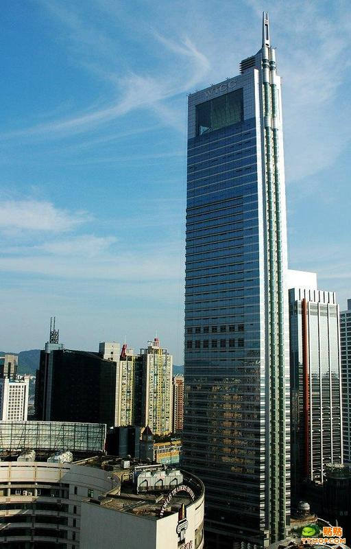 Chongqing World Trade Center