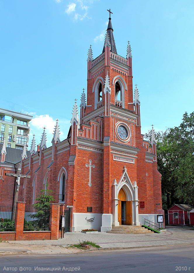 La catedral ortodoxa de la anunciación