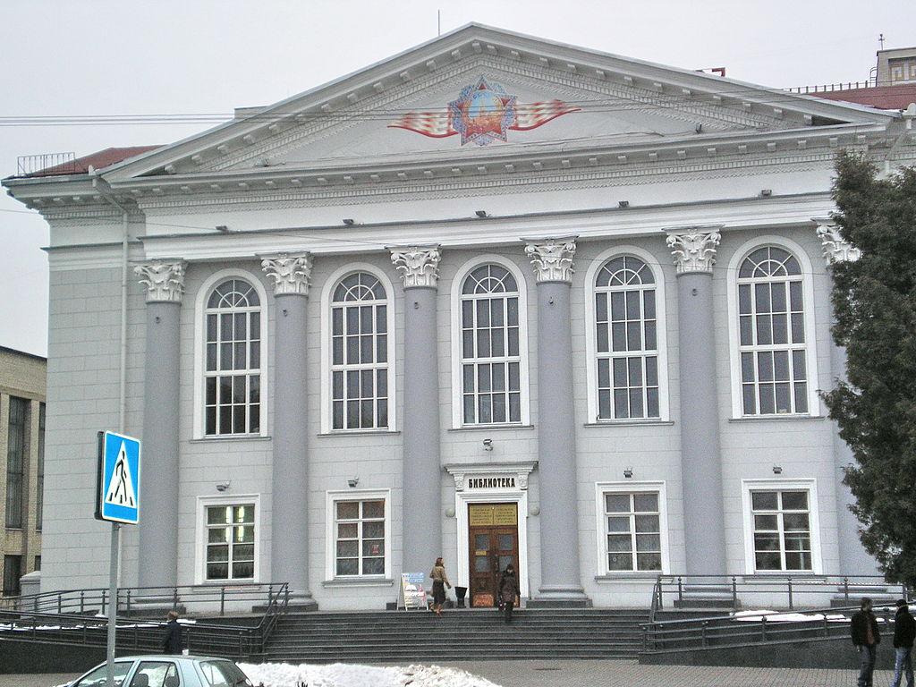 Personal ruso gomel en belarus