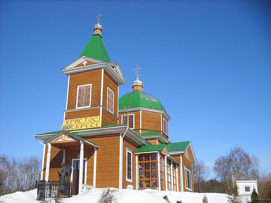 Learn Russian in Gomel, Belarus