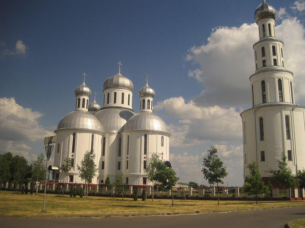 from Kyrie belarus brest gay