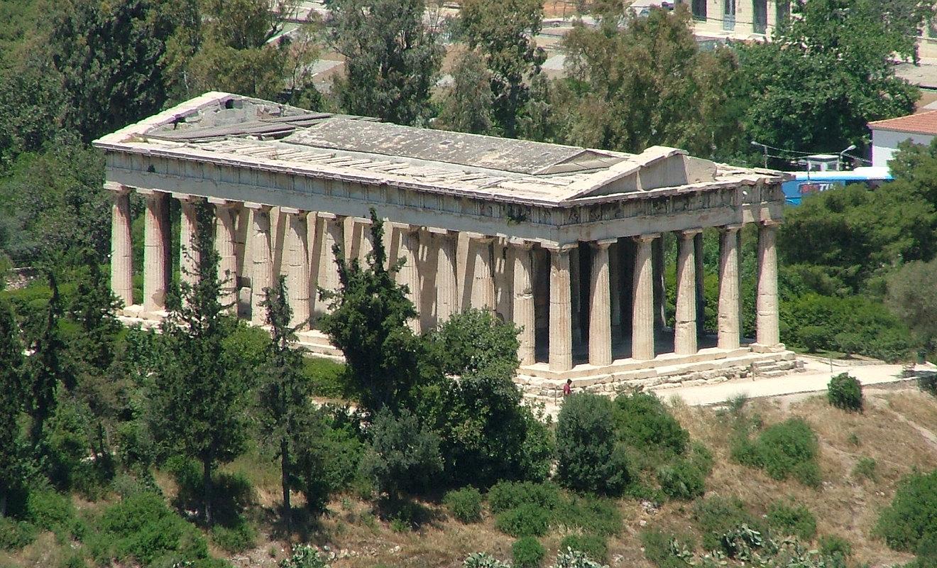 L 39 ancienne agora la gr ce autrement for Architecture classique definition